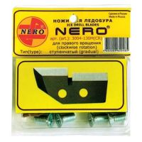 "Ножи ""NERO"" (правое вращение) ступенчатые М130 мм."