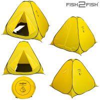Палатка зимняя Fish 2 Fish автоматическая 2,0х2,0х1,5 м дно на молнии желтая