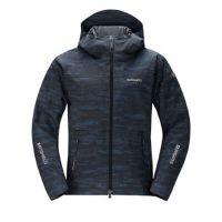 Куртка утеплённая Shimano RB-04JS Dryshield (р.р EU-L/ JP-LL) цвет Синий
