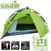 Палатка автомат. 2-х мест. Norfin ZOPE 2 NF