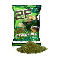 Прикормка 2F Линь-карась зеленый(марципан)