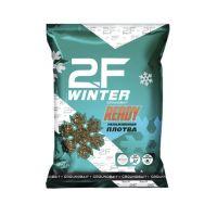 Прикормка зимняя 2F Winter-плотва(увлажненная)