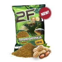 Прикормка 2F Лещ-арахис